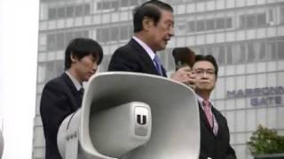 TPP交渉参加反対演説 平成23年11月5日 有楽町駅前 演説開始前の...