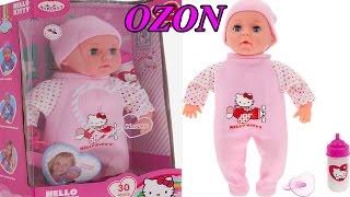 Интерактивная кукла Карапуз . Пупс Карапуз. Кукла с Ozon.