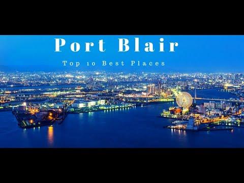 Portblair city tour