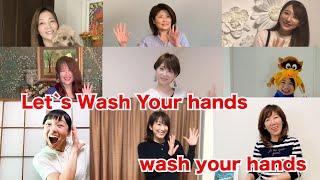 Jリーグ公式映像ピッチリポーターがジャニーズ手洗い動画(Wash Your Hands)をやってみた。