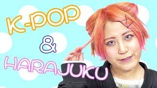 K-POP&HARAJYUKU Makeup
