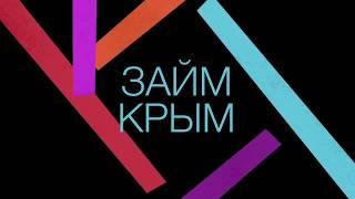 видео займ под птс Москва