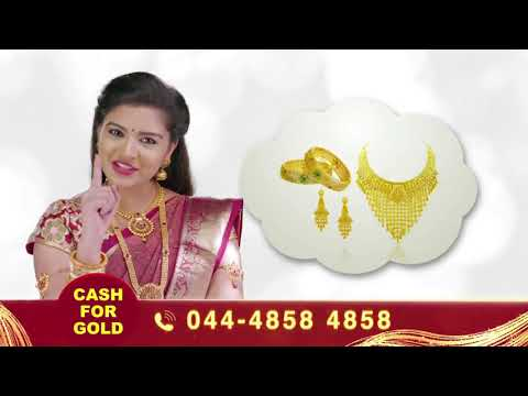 Today Gold Rate in Chennai - 18 May 2019