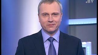 Программа «Картина мира» на РТР-Беларусь за 5 апреля 2014
