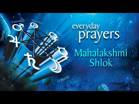 Mahalakshmi Shlok | Everyday Prayers | Devotional