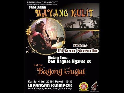 #livestreaming-pagelaran-wayang-kulit-dalang-ki-seno-nugroho