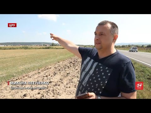 Nikolay Petichenko: Вижницький НП- рекетири прокурори-аферисти -активісти