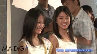 13回目となる「全日本国民的美少女コンテスト」の本選大会が21日、東京...