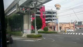 西鉄高速バス なかたに号で行く北九州市内バス停