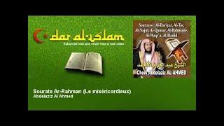Abdelaziz Al Ahmed - Sourate Ar-Rahman - Dar al Islam