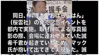 小原正子 結婚1周年で初の3ショット披露「幸せすぎる1年」 https://w...