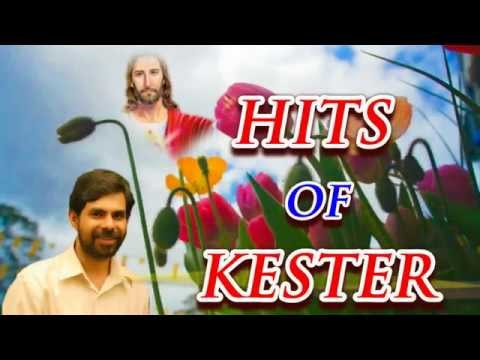 HITS OF KESTER | SUPER HIT MALAYALAM CHRISTIAN DEVOTIONAL SONGS NON STOP