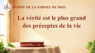 Hymne de la parole de Dieu La vérité est le plus grand des préceptes de la vie