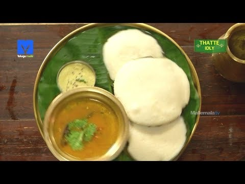 how to make idli without idli maker