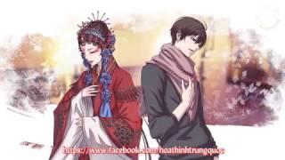 [Vietsub + Kara] Đúng Lúc Gặp Gỡ Người - Bài Cốt |【刚好遇见你】-【排骨】
