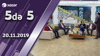 5də 5 - Cavad Rəcəbov, Rəvan Qarayev, Fəzail Miskinli, Yeganə Zahidqızı 20.11.2019