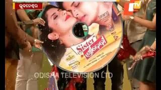Taranga Cine Production's Up coming Odia Film Sister Sridevi Audio Releases Today