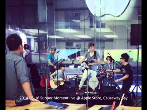 2014-05-16 Supper Moment LIVE at Apple Store, Causeway Bay
