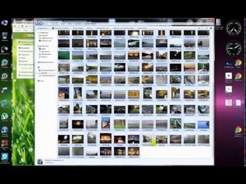 Как отправить фотоальбом по электронной почте
