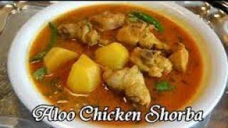 Chicken aloo ka salan punjabi style recipe very quick and easy tasty recipe vlog