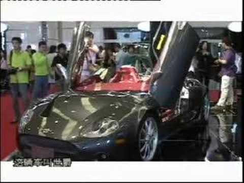 China's Luxury Market - Luxury China 07