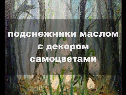 Сказка Серебряное копытце Сказка Бажова Павла Петровича