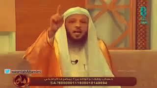 صلي على محمد صلى الله عليه وسلم تفرج همومك