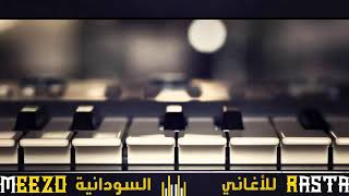زنق سوداني | احمدون - جنيت انا اموت انا |