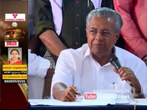 Pinarayi against VIP facility for darshan in Sabarimala