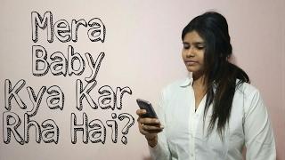 Mera Baby Kya Kar Rha Hai? | Comedy Video | Funny Vines | Patna Vines | Patna Prank
