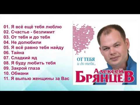 дмитрий брянцев сайт знакомств томск