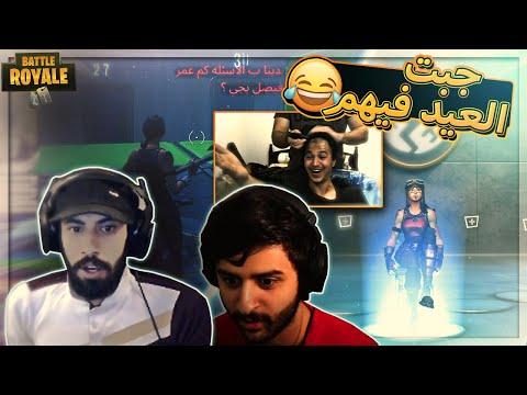 جبت العيد فيهم ( حلقوا اصلع بالبث المباشر😂😂 ) ..!! Fortnite - xxYjYxx