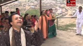 Hemant Chauhan - Chotile Bethi Chamunda