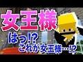 【ごっつええ感じ】女王様(面接編) - YouTube