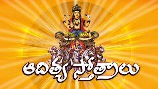 ADITYA STOTRALU - Aditya Hrudayam, Surya Ashtakam, Surya Mantram - Telugu