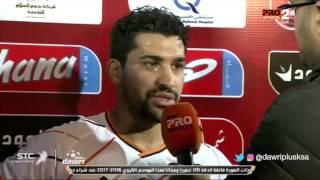 أحمد عطيف: التعادل لا يراضينا والأخطاء السبب