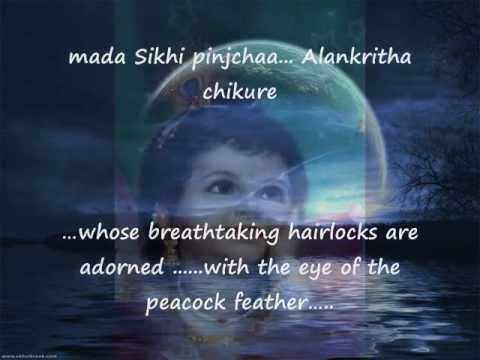 Manasa Sanchara re -- Sanskrit Kriti with English Meanings -- Bombay Jayashri