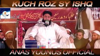 Kuch Roz Sy Ishq E Ahmed Mein || Naat || Moulana Anas Younus