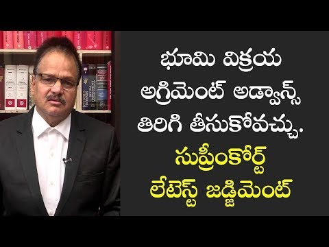 Tips to Recover Advance Paid for Buying Land | PepTV Telugu