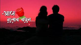 9X Marathi