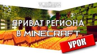 видео Что делать если потерял дом в minecraft
