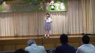 第八屆全港聖公會小學聯校歌唱比賽(初級組)冠軍