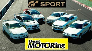 GT Sport - BEST MOTORING 2nd Tribute