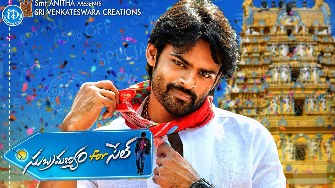 Subramanyam For Sale Telugu Full Movie Hd