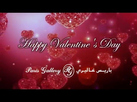 Paris Gallery: Happy Valentine's Day