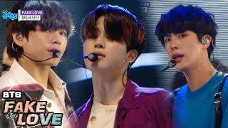 Baixar [HOT] BTS - FAKE LOVE , 방탄소년단 - FAKE LOVE Show Music core 20180602