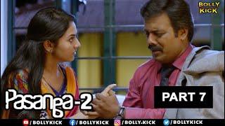 Pasanga 2 Full Movie Part 7 | Suriya | Hindi Dubbed Movies 2021 | Amala Paul | Ramdoss