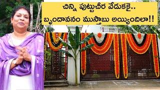 Flower decoration/Half saree ceremony/ Marigold flower decoration ideas/Traditional decoration