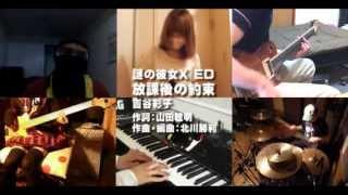 [HD] 謎の彼女X Houkago No Yakusoku 謎の彼女X 検索動画 33