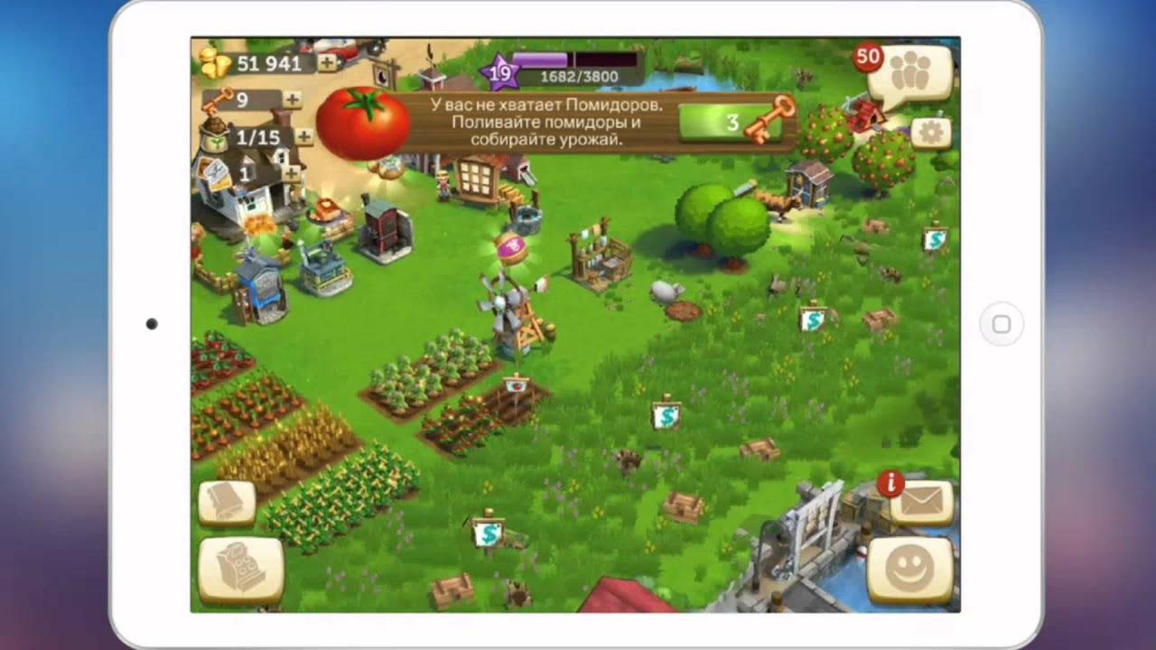 Farmville cельское уединение v